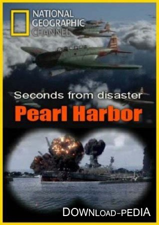 ������� �� ����������. ��������� ������ / Seconds from disaster. Pearl Harbor (2011) SATRip